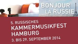 Logo PR 5 Russisches Kammermusikfest Hamburg 2014_mittel
