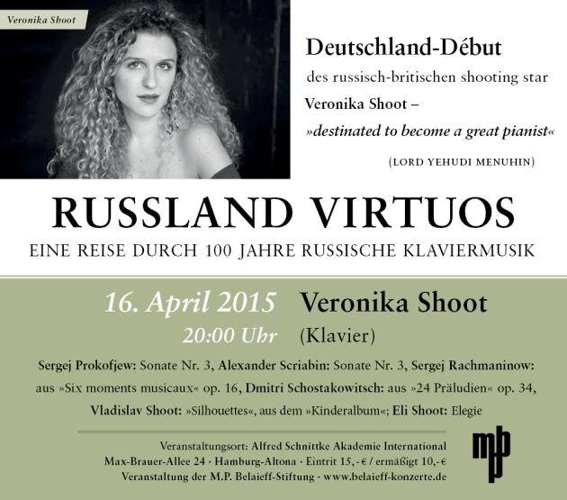 v_shoot_160415